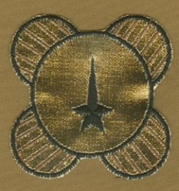 Uniform logo of U.S.S. Hood 2246 - 2277. Line-art by Nick Cook taken from the U.S.S. Enterprise Uniform Recognition Guide.