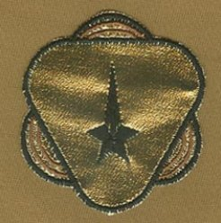 Original uniform insignia for U.S.S. Potemkin.