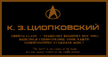 USS Tsiolkovsky dedication plaque. Image courteousy Fitz's Starship page.
